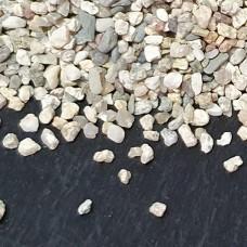 Пясък ЖД 2 - 5 мм